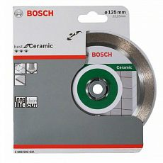 Диск алмазный Bosch  Best for Ceramic 125 x 22,23 x 1,8 x 10 по керамике (1/1)_Z